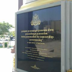 Statue of King Father Norodom Sihanouk User Photo