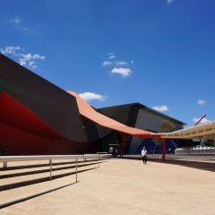 National Museum of Australia User Photo