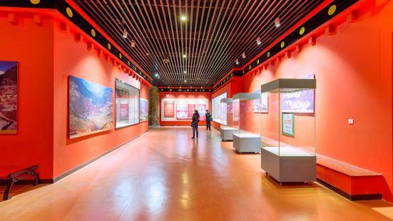 迪慶州博物館