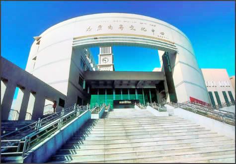哈密博物館