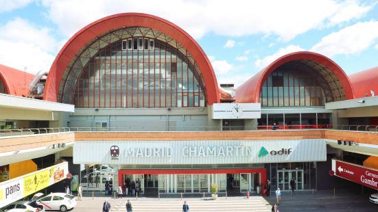 查馬丁車站