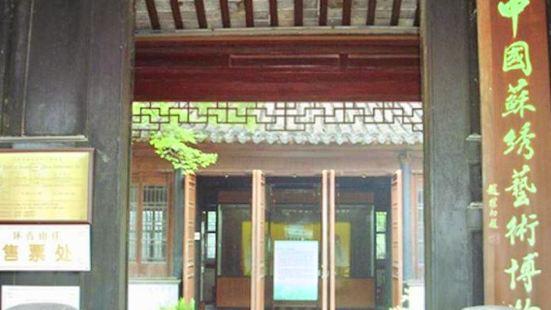 蘇繡博物館