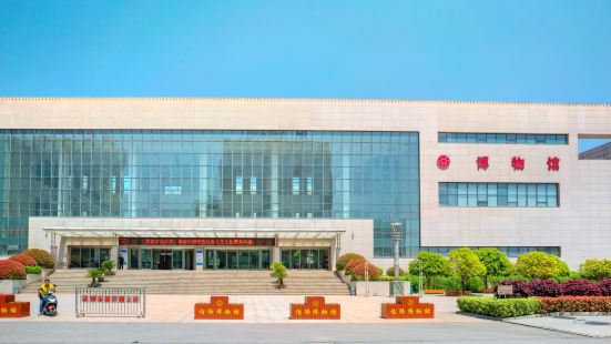信陽博物館