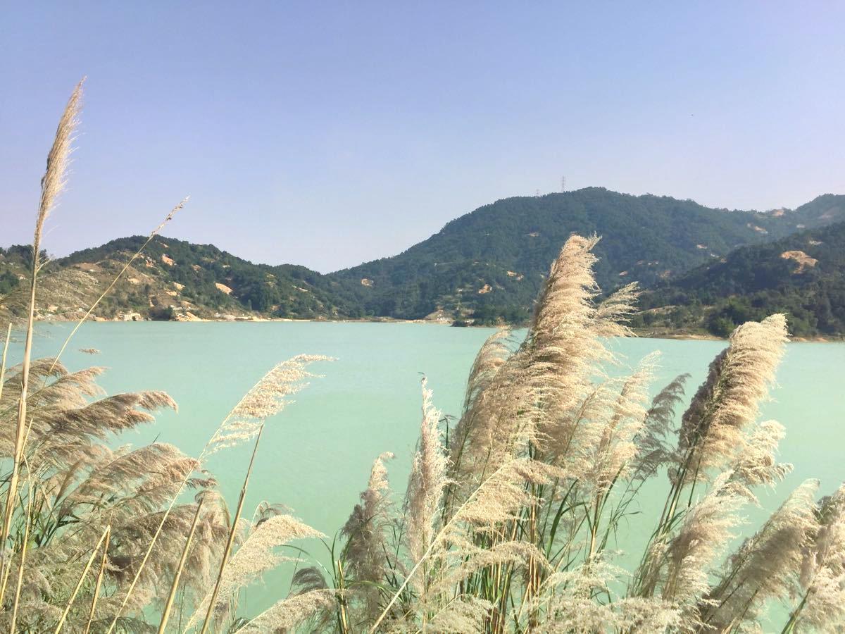 Puning Dabazi Reservoir