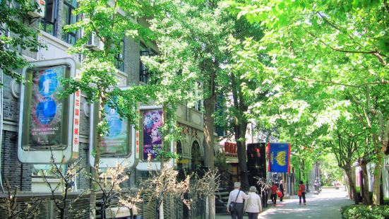 Nanjing 1912 Pub Street