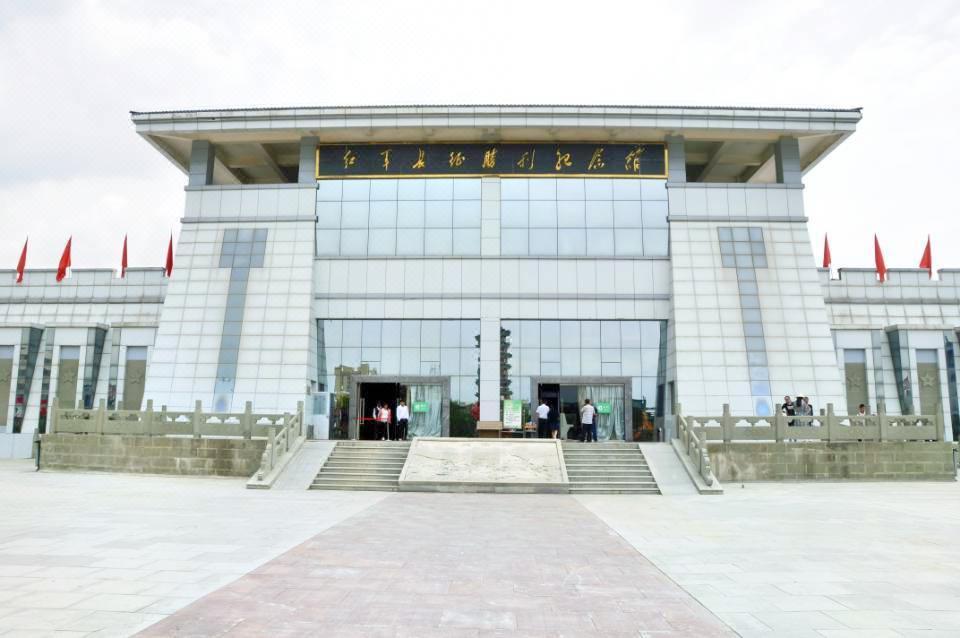 Hongjunhui Ninghuishi Site