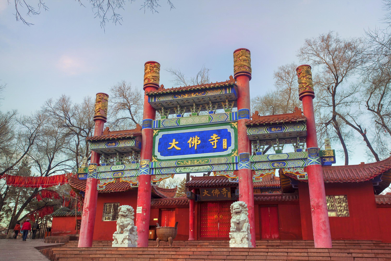 Hongshan Gongyuan Dafu Temple