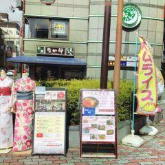 Akita Furusatomura User Photo