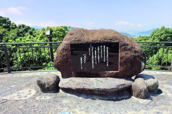 카자가시라 공원