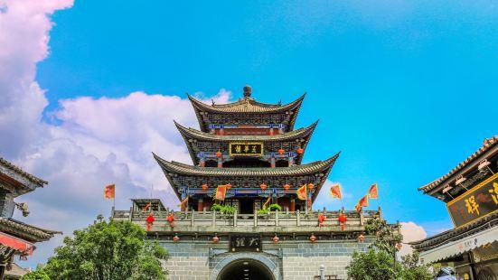 Wuhua Building