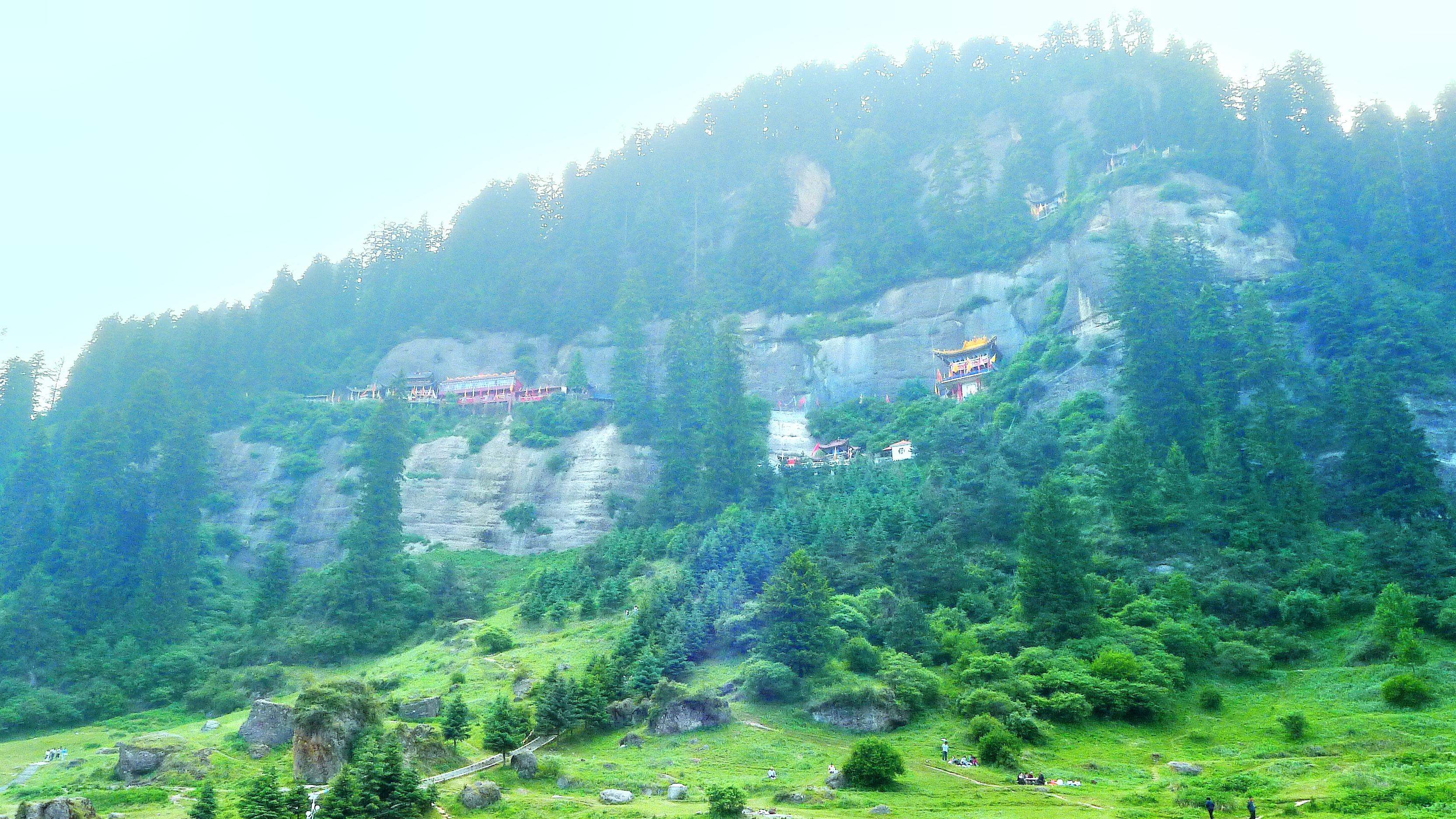 Songmingyan National Forest Park