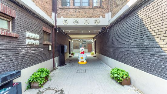 Minyuan Xili