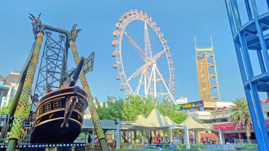 Xiamen Lixin Ferris Wheel
