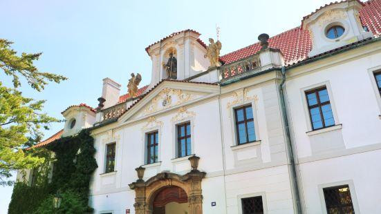 The Museum of Czech Literature