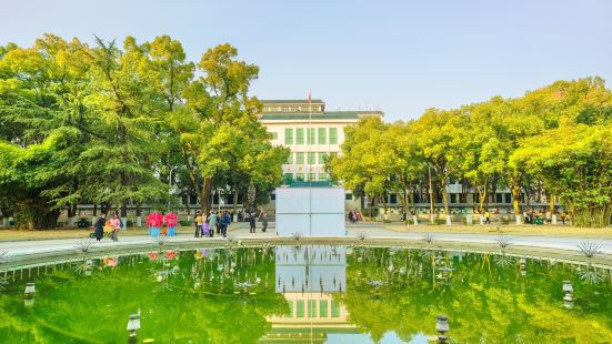 Huazhong Normal University