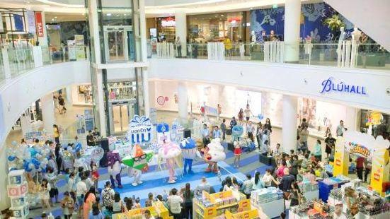华欣蓝港购物中心