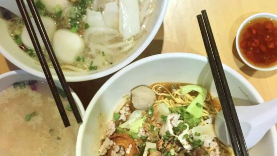 Puay Heng Noodles