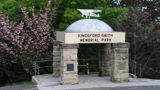Kingsford Smith Memorial Park