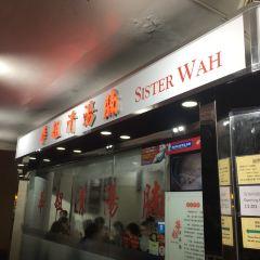 Sister Wah User Photo