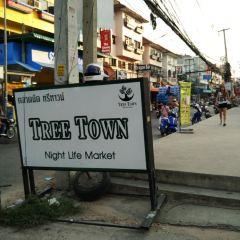 Tree Town User Photo