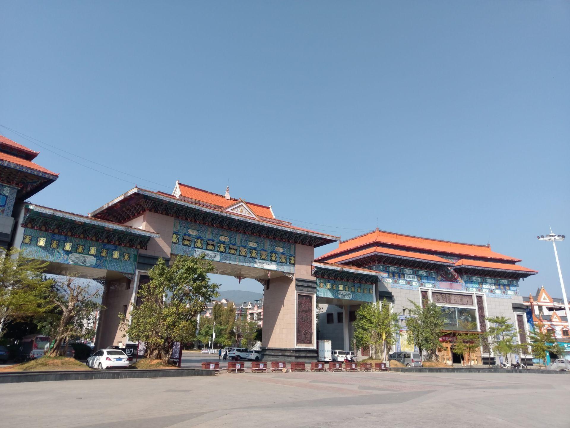 Lancangxian Museum