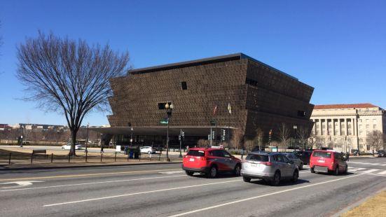 African American Civil War Memorial & Museum