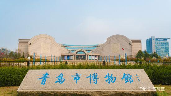 Qingdao Museum