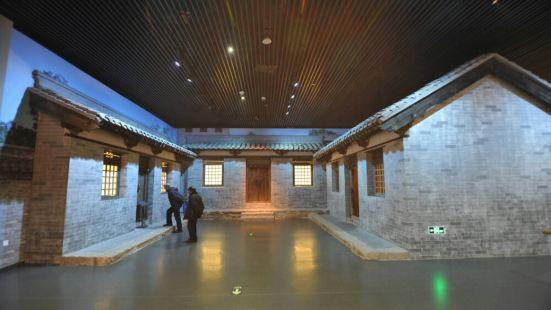 晉城博物館