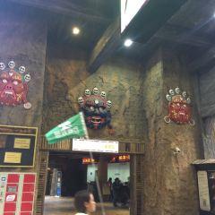 Minsufengqing Culture Square User Photo