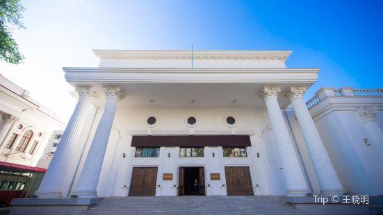 Heilongjiang Revolution Museum