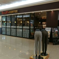 Tully's Coffee Yume Town Beppu用戶圖片