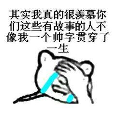 福滿家(靈山南站店)用戶圖片