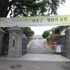 Choong Ang High School (Location for Winter Sonata) User Photo