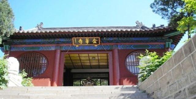 Jinhua Temple Forest Park