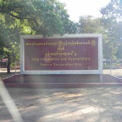 Bagan Palace Site User Photo