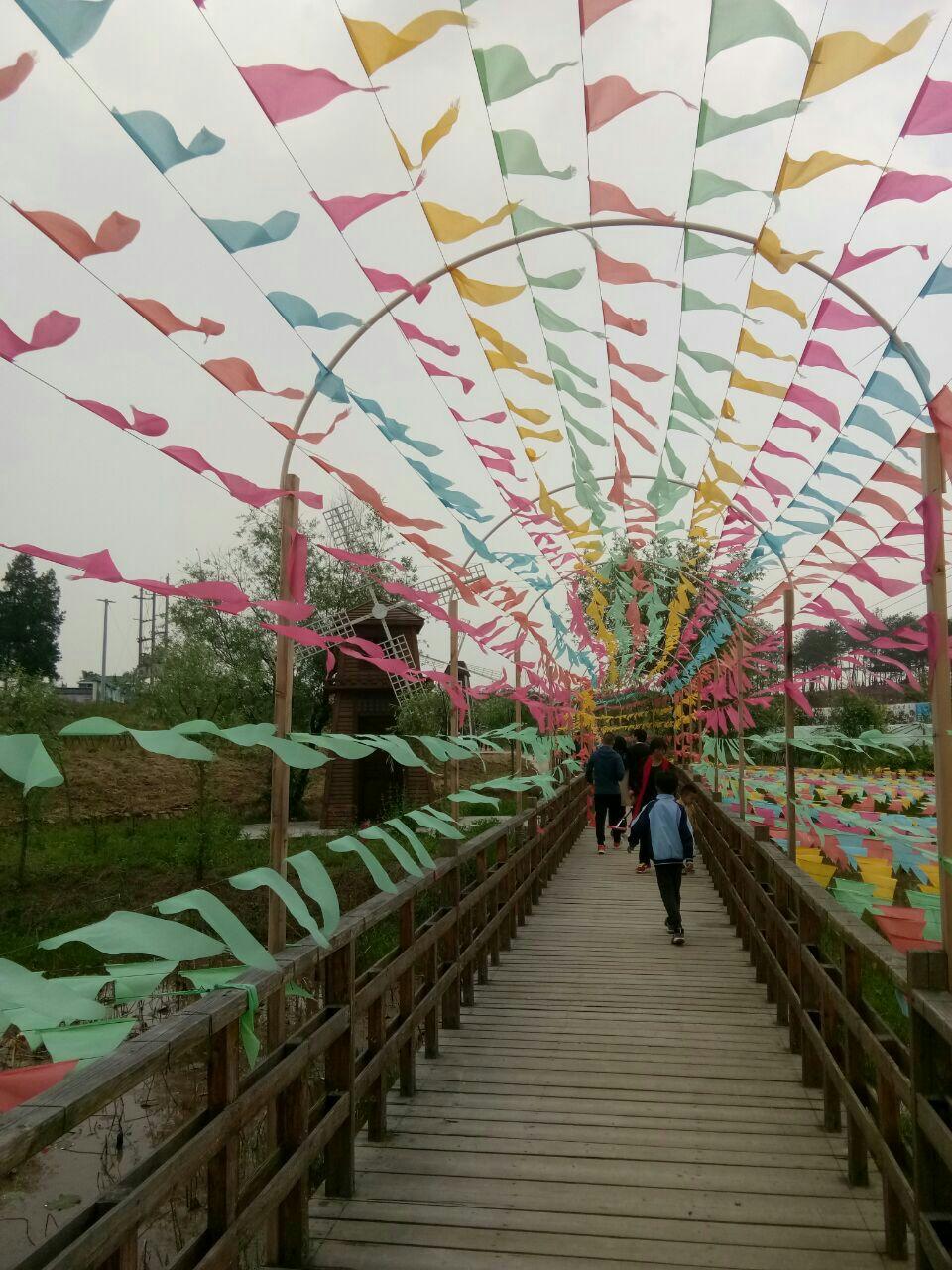龍川文化園