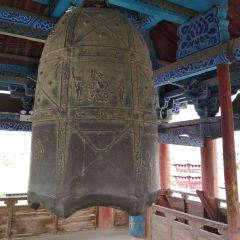 Dayun Temple Copper Bell User Photo