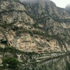 Huaguo Mountain Sceneic Area User Photo