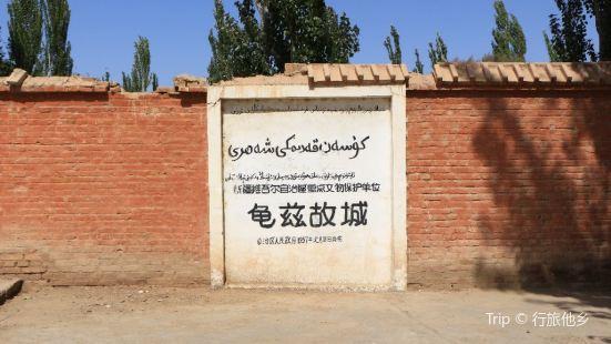 龜茲古城遺址