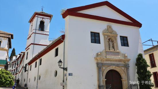 Parroquia de San Gregorio Betico