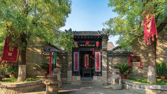 Quanshuidoufu Museum