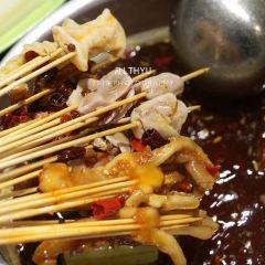 Malu Bian Bian Spicy Hot Pot ( Zhi Min Road Zhi Ying Dian ) User Photo