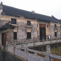 Huangkechengdajiang Former Residence User Photo