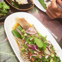Som Tam Nua User Photo