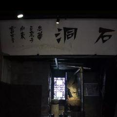 Stone Cafe用戶圖片