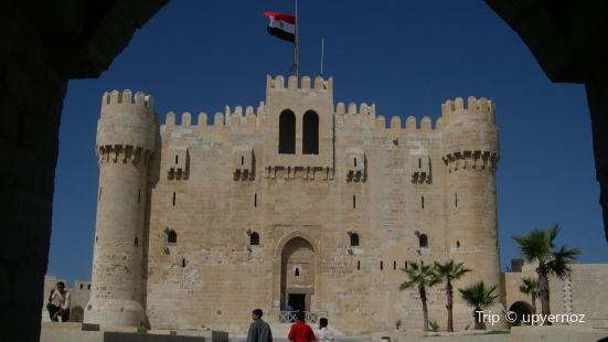 Fort Alexandria