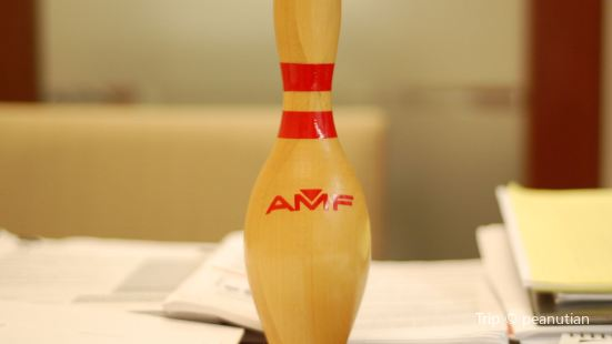 Zone Bowling (formerly AMF Bowling Centre)