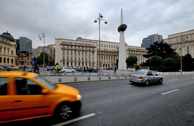 Biblioteca Naţională a României