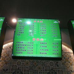 LiJi QingZhenGuan(dazhenxiangdian) User Photo