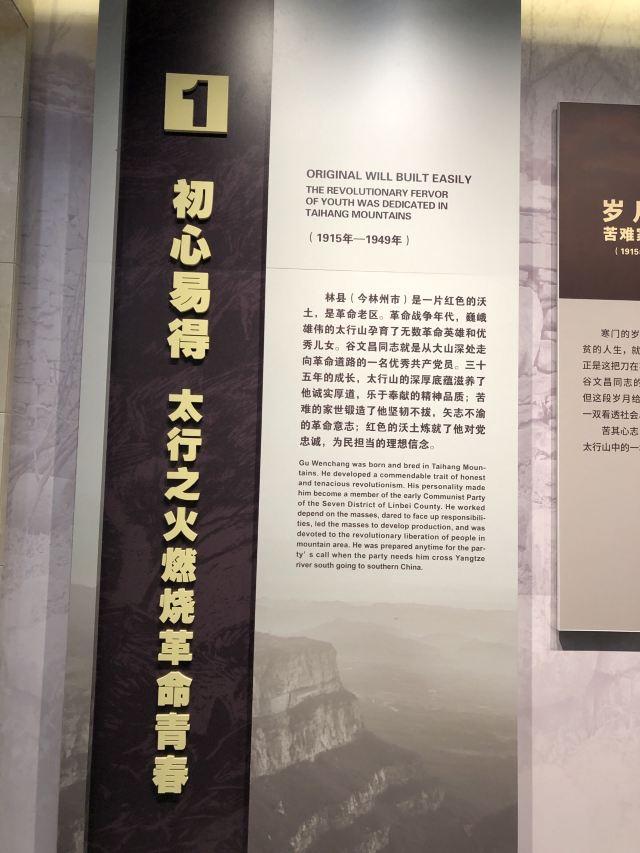 Guwenchang Memorial Hall